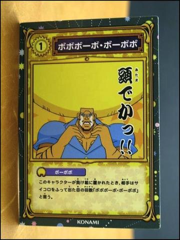 File:Card 2-003 (B).png