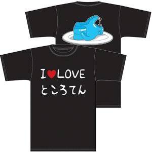 File:Tokoroten Promotion T-Shirt (Black).PNG