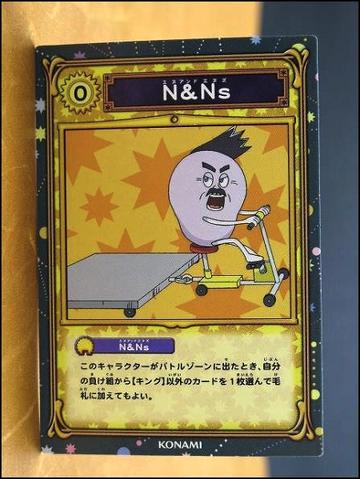 File:Card 3-040 (B).png
