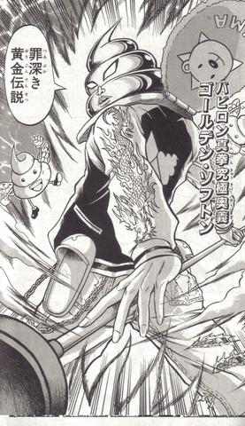 File:Manga862.png