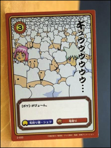 File:Card 2-033 (A).png