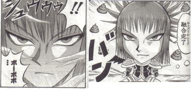 File:Manga701.png