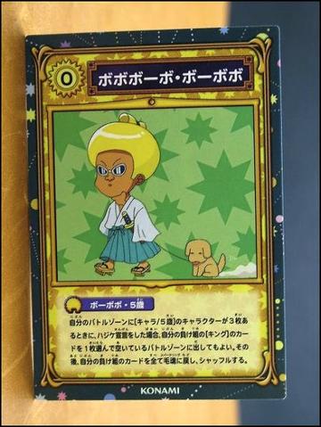File:Card 3-002 (B).png