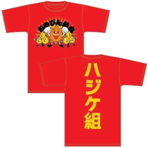File:Hajikegumi T-Shirt (Red).PNG