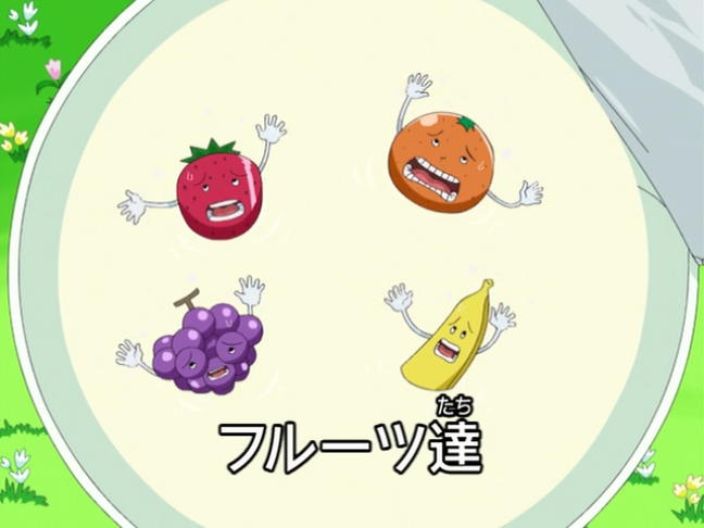 File:Fruits.PNG