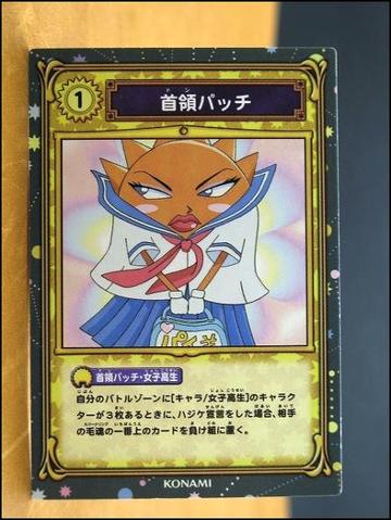 File:Card 2-008 (B).png