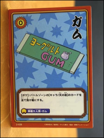 File:Card 2-026.png