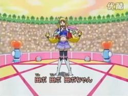 Episode 48 Screenshot