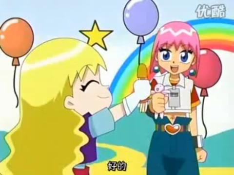 File:Episode 30 Screenshot.PNG