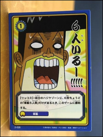 File:Card 2-028.png