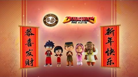 Boboiboy OLDTOWN CNY Greeting