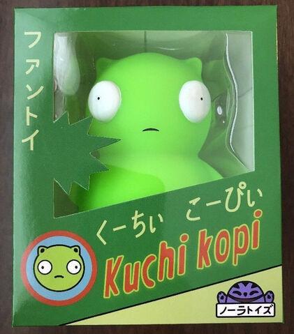 File:Kuchi kopi.jpg