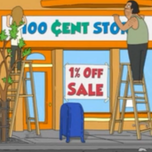 Glued Store