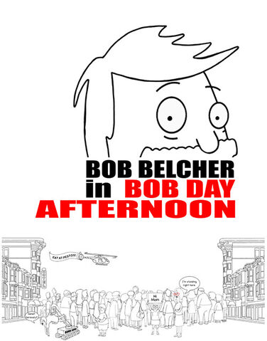File:Bob Day Afternoon.jpg