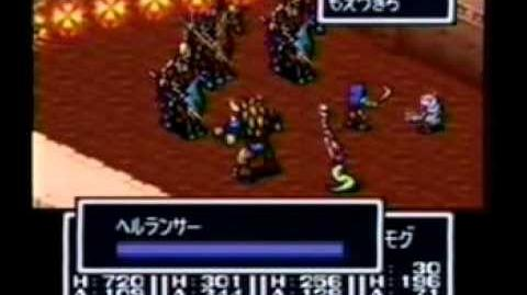 Breath of Fire Commercial
