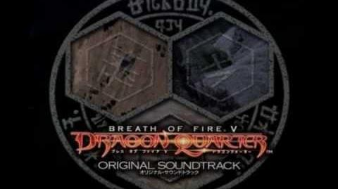 Breath of Fire V OST - Kind Friends