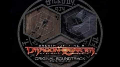 Breath of Fire V OST - Maddening Spirit