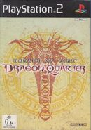 BOF Dragon Quarter PAL cover