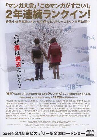 File:Movie03.jpg