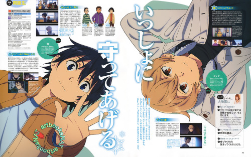 File:Anime04.jpg