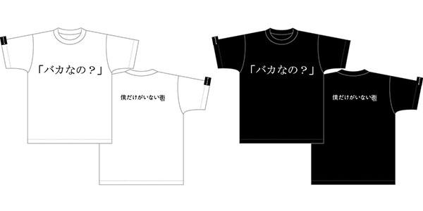 File:Shirt07.jpg