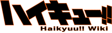 File:HaikyuuiiWordmark.png