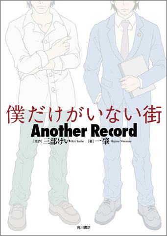 File:Novel.png
