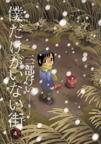 File:Special04.png