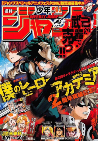 File:Issue 41, 2016.png