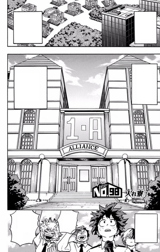 File:Chapter 98.png