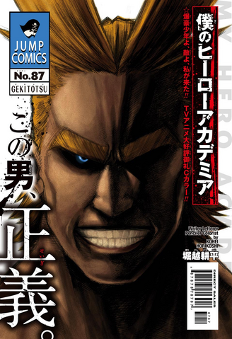File:Chapter 87.png