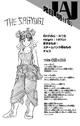 Mei Profile