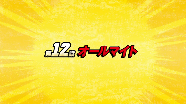 File:Episode 12 Card.png
