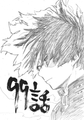 Файл:Chapter 99 Sketch.png