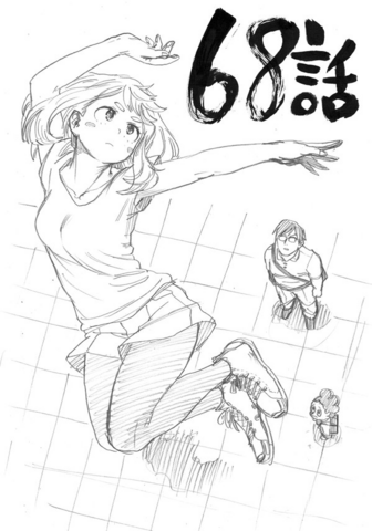 Файл:Chapter 68 Sketch.png