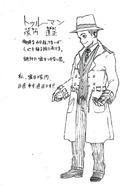Naomasa Tsukauchi Sketch