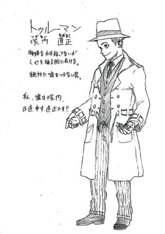 File:Naomasa Tsukauchi Sketch.png