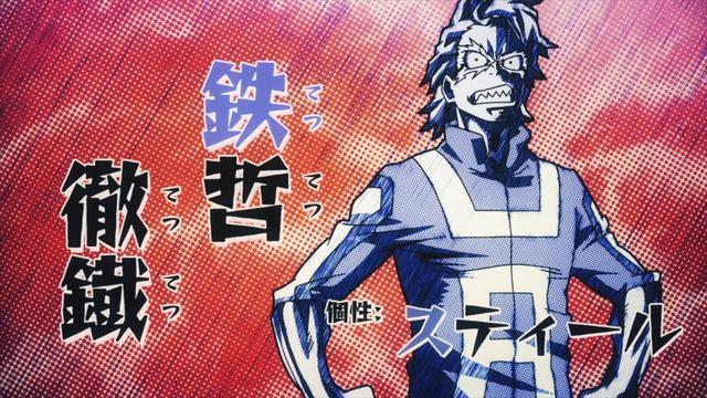 File:Tetsutetsu anime intro.png