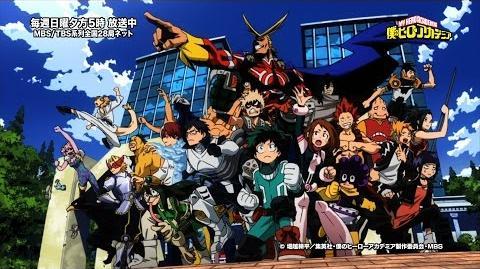 My Hero Academia Opening 1