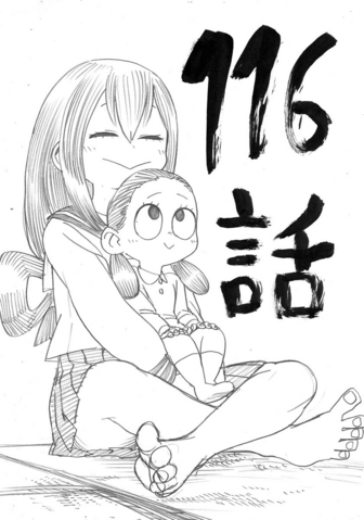 File:Chapter 116 Sketch.png