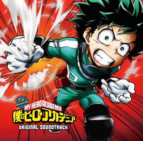 File:My Hero Academia Soundtrack.png
