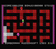 BombermanMSXFirst
