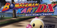 Bomberman Kart DX