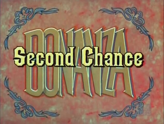 File:Secondchance000.jpg