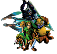 Young Link Forms