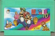 Mario11