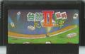 Taiwanmahjong2-fc-cartf.png