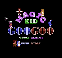 Magic Kid Googoo (K) -!--0