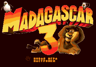 File:Madagascar 3 001.PNG