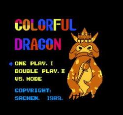 Colorfultitlescreen